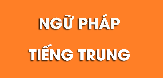 tiengtrung.com