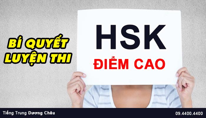 bí quyết tự ôn thi HSK