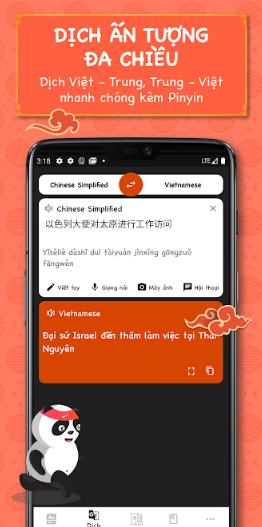 từ điển tiengtrungcom