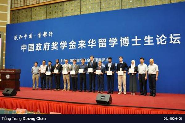 Trung Quốc trao học bổng cho du học sinh