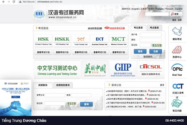 website Hanban