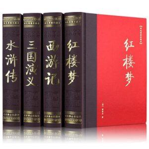 Tứ đại danh tác Trung Quốc nổi tiếng mọi thời đại