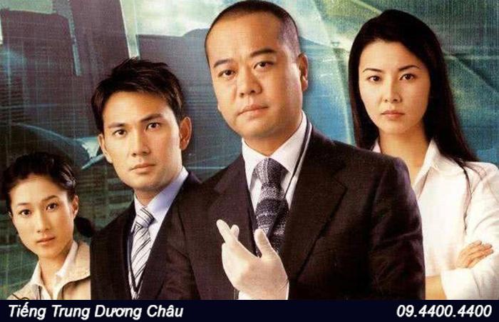 phim hình sự Trung Quốc
