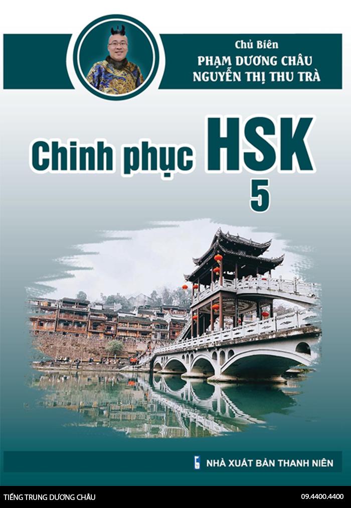 Chinh phục HSK5 chỉ trong 1 tháng.