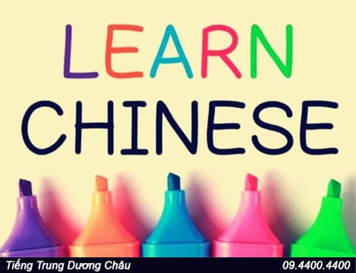 Phần mềm Học tiếng Trung cho người mới bắt đầu