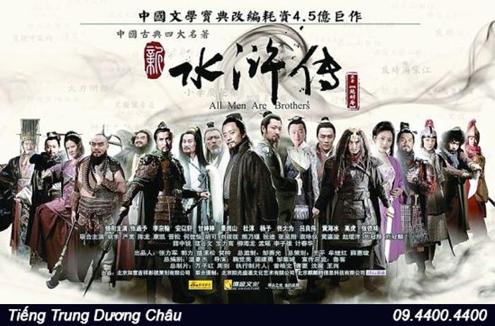 Top 10 phim truyền hình Trung Quốc có rating cao nhất mọi thời đại