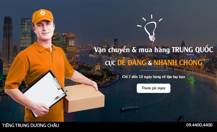 Lamphongchina