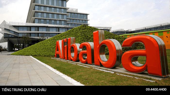 Alibaba1688