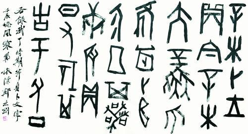 làm sao nhớ chữ Hán