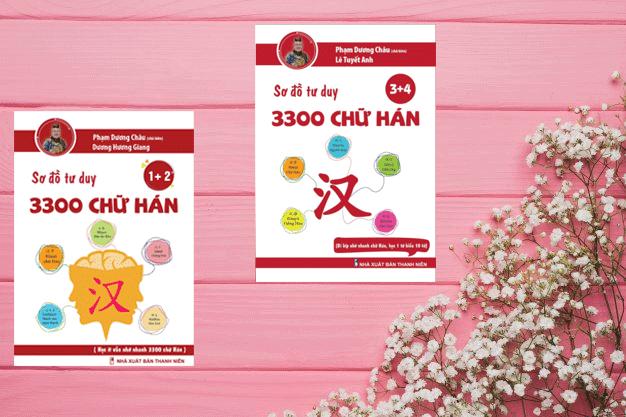 sách tiếng Trung