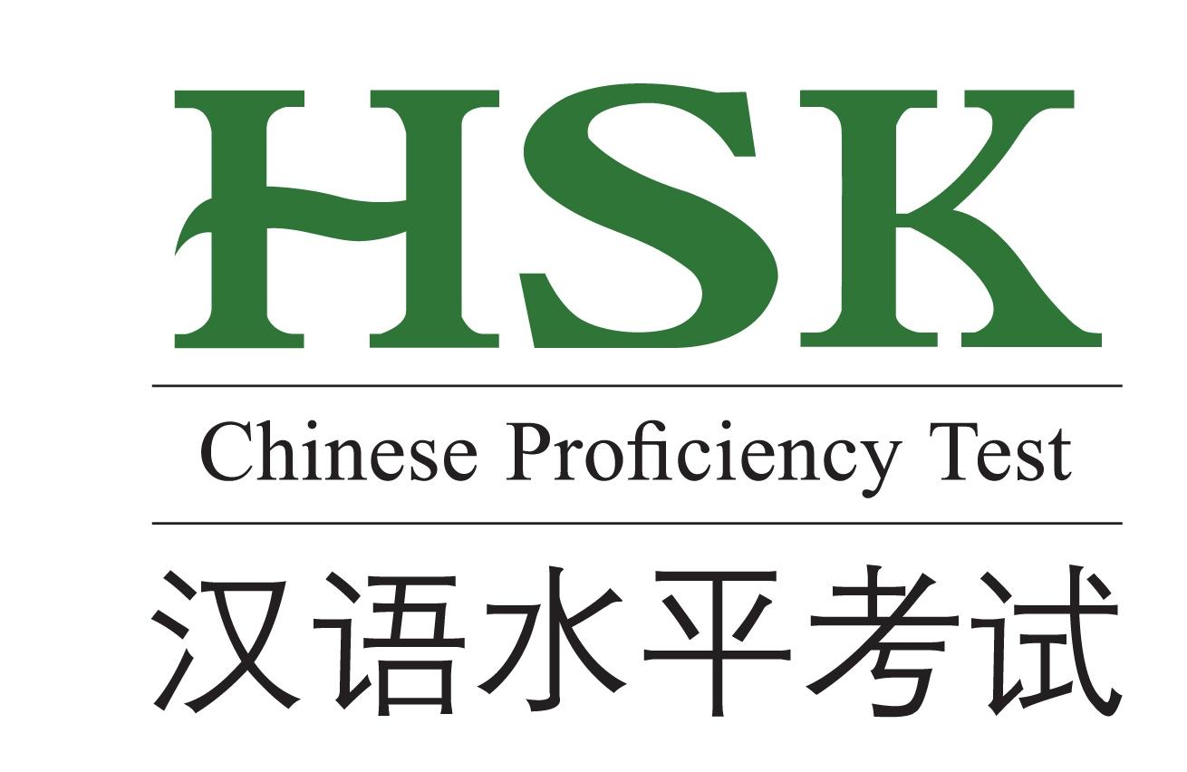 Nên lựa chọn hình thức thi HSK trên máy tính hay trên giấy