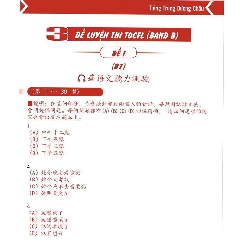 chuyên đề luyện thi tiếng Trung